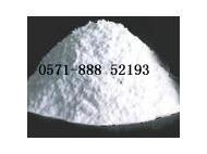供应纳米光催化氧化钛图片