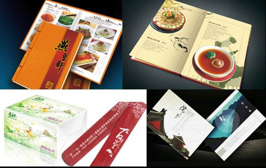 郑州菜谱设计制作图片
