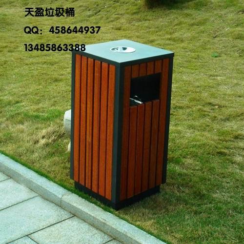 安徽天盈公园椅厂生产供应安徽垃圾桶
