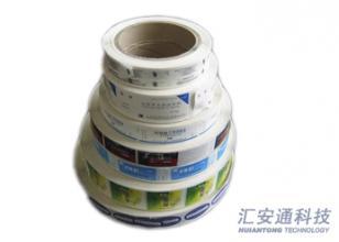 深圳透明龙标签图片