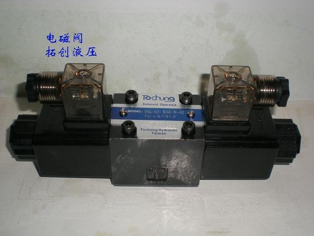 电磁阀图片|电磁阀样板图|电磁阀效果图图片