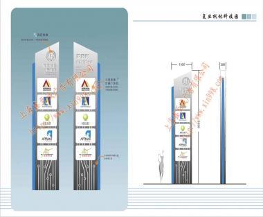 上海指示牌制作公司图片/上海指示牌制作公司样板图 (1)