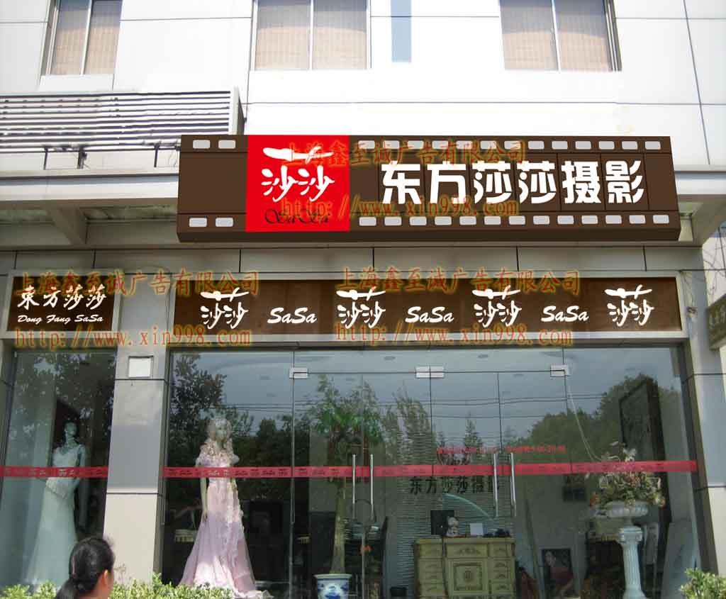 主营:             上海广告牌设计