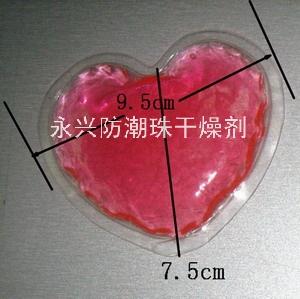 广州冰袋 保冷剂