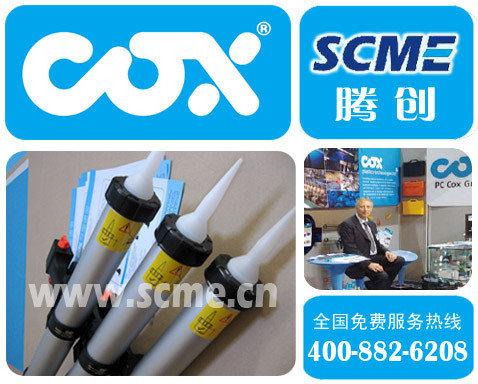 供应英国COX气动胶枪--腾创机电SCME