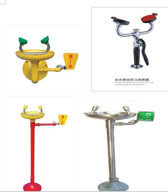 供應青州洗眼器 棗莊洗眼器昆山BTL11立式洗眼器常熟不銹鋼緊急洗眼器張家港驗廠洗眼器圖片