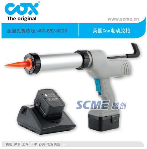 供应英国进口COX电动胶枪