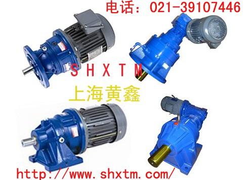 PH系列行星式齿轮减速机