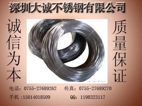 不锈钢光亮线-不锈钢光亮线厂家-不锈钢光亮线供应商批发