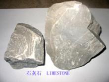 供应石灰石、石灰石颗粒、石灰石制品