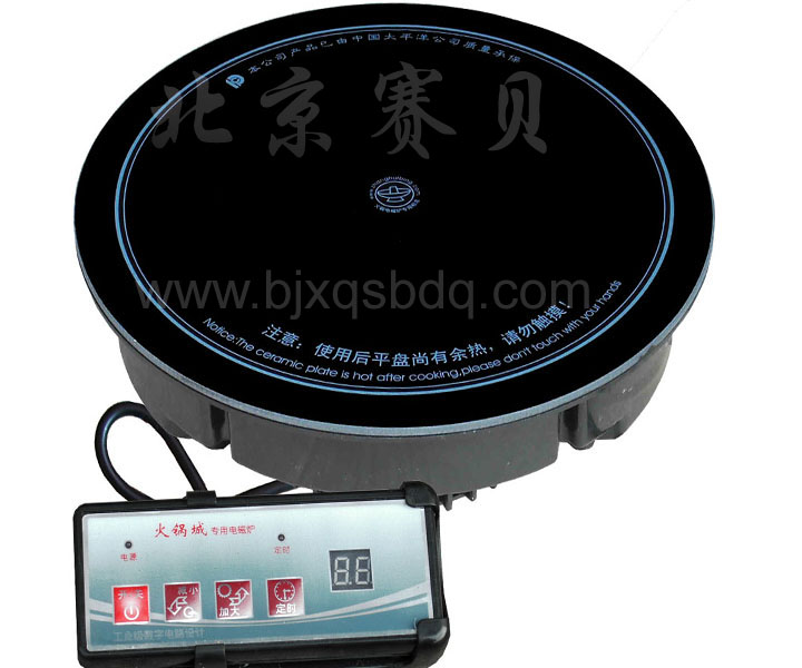 供应288线控火锅电磁炉