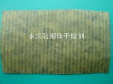 防潮纸 江苏防潮纸