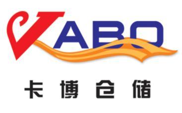 卡博仓库设备南京有限公司