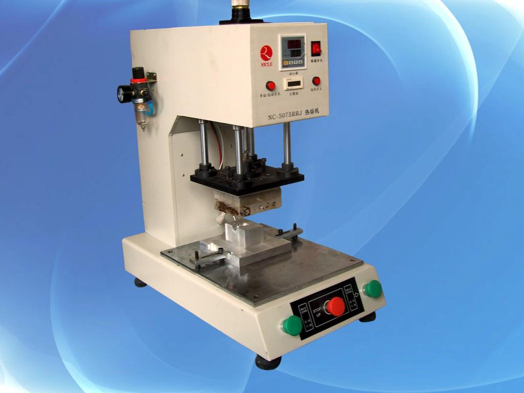 供应塑料熔接机热熔机批发