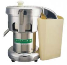 供应水果榨汁机商用榨汁机