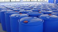 供应200L出口塑料桶