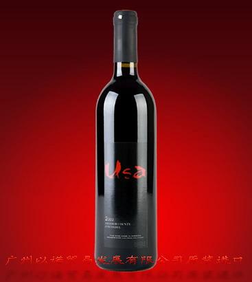 供应2006 梅洛干红葡萄酒批发
