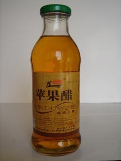 供应饮料瓶 果醋瓶  玻璃瓶图片