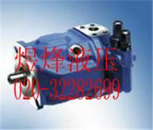 供应Rexroth力士乐A10VSO系列产品及配件