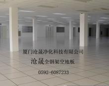 供应厦门漳州防静电地板 防静电地板涂料