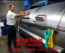 供应水洗机、服装水洗机、牛仔水洗机、工业水洗机、洗涤机械