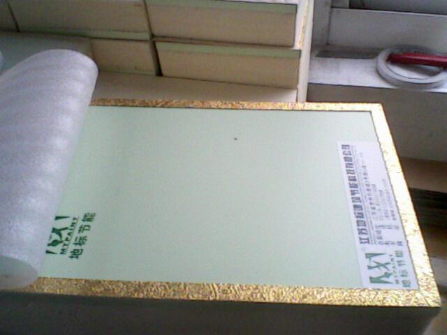 供应外墙保温材料图片