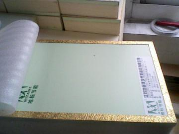 供应外墙保温材料一体化板(江苏厂家,全程专利,包工包料)图片