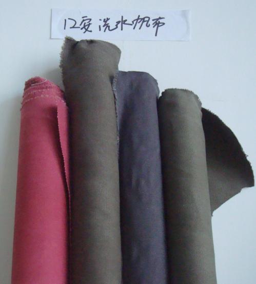 供应12安染色洗水帆布12安洗水纯棉染色帆布棉类针织系列面料批发