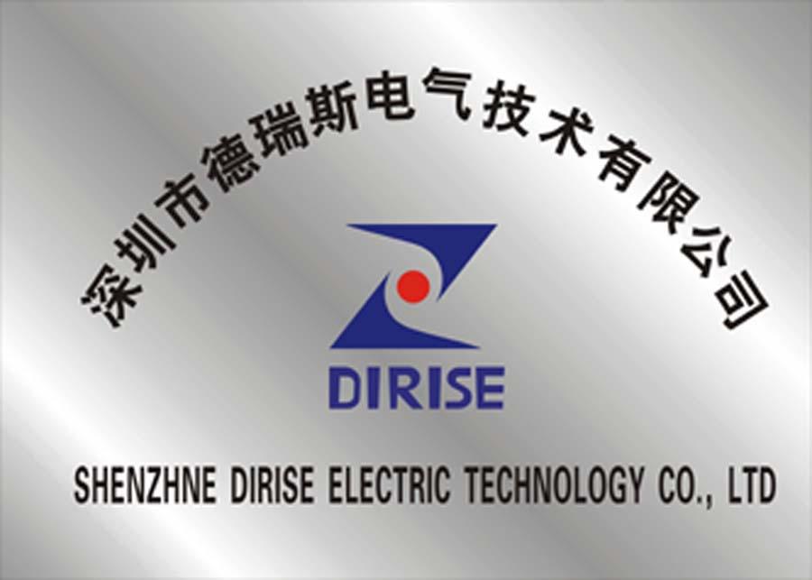 深圳德瑞斯电气技术有限公司 网站首页