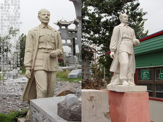 供应白求恩扁鹊等古今中外名医人物雕像批发