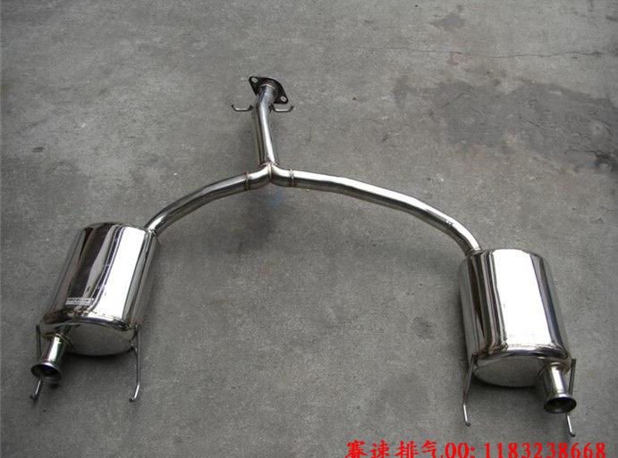 供货商:广州市赛速汽车不锈钢排气管有限公司