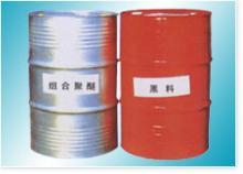 供应聚氨酯