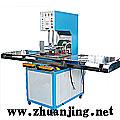 供应高周波折盒机,SK软线压痕机