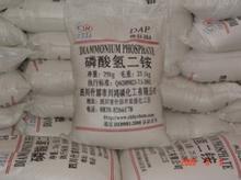 供应磷酸二铵 磷酸氢二铵批发零售现货