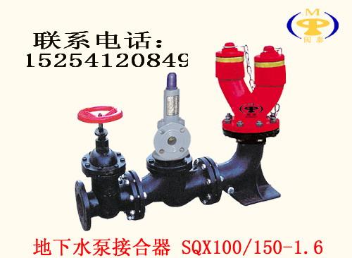 自制鱼缸水泵 鱼缸过滤器水泵