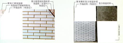 供应如皋外墙保温系统施工