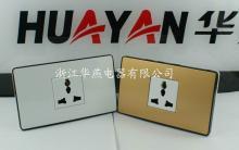 一位多功能插座、多功能插座、墙壁插座生产厂家