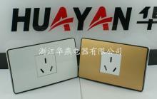 16A三极插座、16A空调插座、墙壁插座、插座供应商