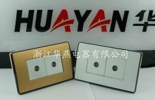 电视插座供应、二位电视插座、墙壁插座、墙壁电视插座