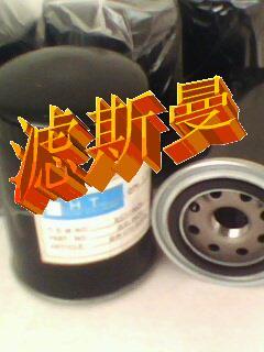 供应型号4720机油格滤芯
