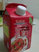 供应草莓醋
