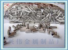 生产及供应各种体温计钢冒批发