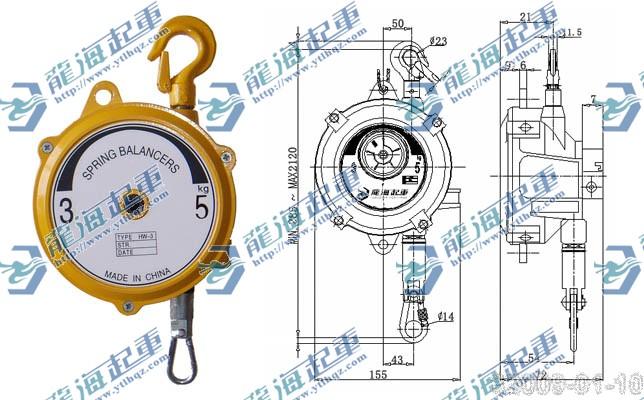 弹簧平衡器卡绳修复简单图片/弹簧平衡器卡绳修复简单样板图