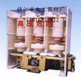 江苏真空接触器JCZ5厂家直销图片