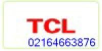 供应喜迎世博上海TCL电视机专业维修3.15指定维修点