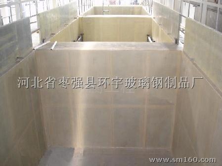 玻璃钢防腐工程-防腐衬里