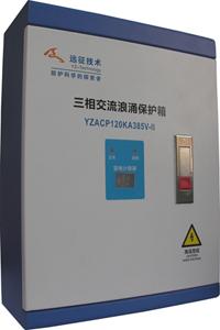 供应并联型电源防雷箱图片