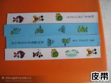 供应北京皮革彩印个性印刷彩印
