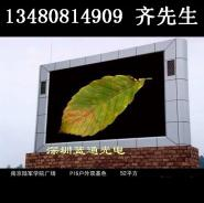 玉溪LED显示屏图片