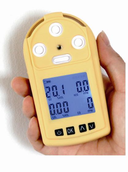 供应EM-4新型四合一气体检测仪EM4新型四合一气体检测仪